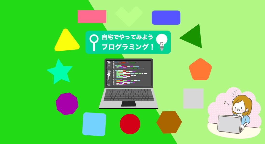 ブログ_テックアカデミー