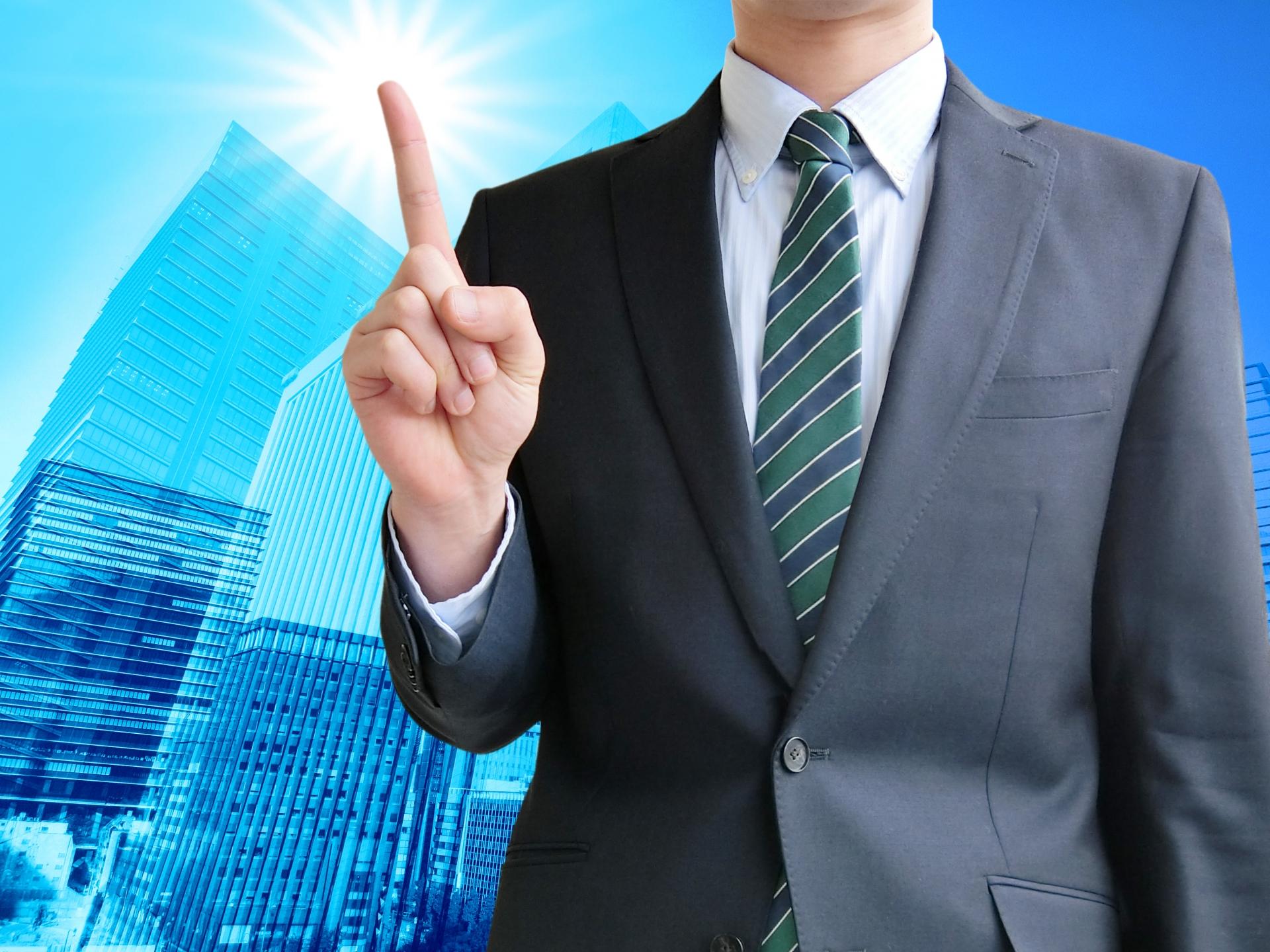 まとめ 【初心者向け】投資を始める方法 より確実に利益を出すためのサービスとは?